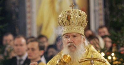 Как убили патриарха Алексия 2