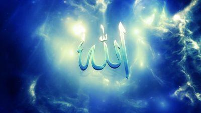 Что такое Иман Что такое ислам