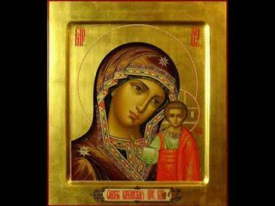 Что означает Казанская икона Божией Матери