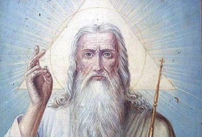 Кто был отцом Бога