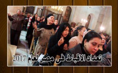 Сколько процентов арабов христиане