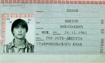 Какой национальности имя Виталий