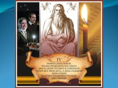 Сколько заповедей в иудаизме