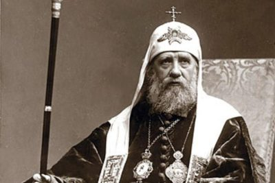 Кто стал главой Православной Церкви в 1917 году