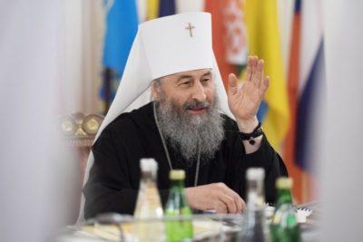 Для чего был создан Святейший Синод