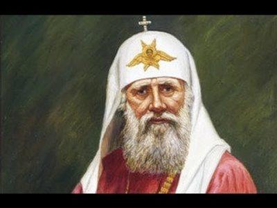В каком году было восстановлено патриаршество
